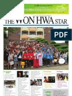 WonhwaStar