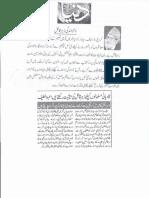 Aqeeda Khatm e Nubuwwat AND ISLAM-Pakistan-KAY-DUSHMAN 11142