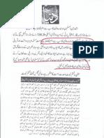 Aqeeda Khatm e Nubuwwat AND ISLAM-Pakistan-KAY-DUSHMAN 11146