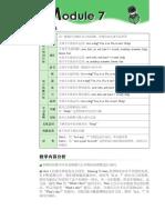 TB_M7.pdf