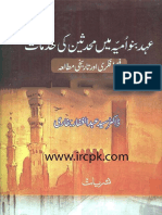Ahed-Bnu-Umayya-Me-Muhaddiseen-Ki-Khidmat..pdf