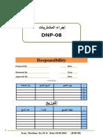 DNP-08
