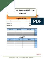 DNP-03