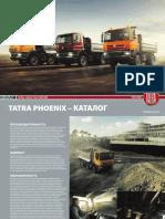 Tatra Phoenix Product Data Ru