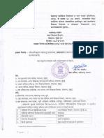 bbb Unified  20 (3) Dt 08 03 2019 ddd.pdf