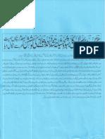 Aurat Par Tashadud  /Woman PunishmenT 11152