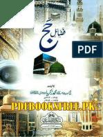 Fadail e Hajj-Pdfbooksfree.pk.pdf