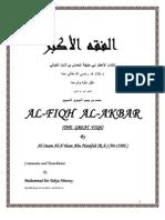 Fiqh al-Akbar - Imam Abu Hanifah