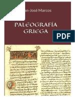 PALEOGRAFIA_GRIEGA_(2ª)_2018