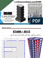 ETABS CLASS GUIDE V 2.0225.pdf