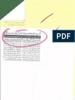 Aqeeda Khatm e Nubuwwat AND ISLAM-Pakistan-KAY-DUSHMAN 11171