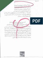 Aqeeda Khatm e Nubuwwat AND ISLAM-Pakistan-KAY-DUSHMAN 11172