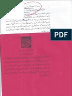 Aqeeda Khatm e Nubuwwat AND ISLAM-Pakistan-KAY-DUSHMAN 11174