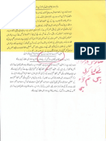 Aqeeda Khatm e Nubuwwat AND ISLAM-Pakistan-KAY-DUSHMAN 11175
