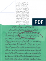 Aqeeda Khatm e Nubuwwat AND ISLAM-Pakistan-KAY-DUSHMAN 11181