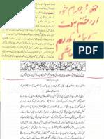 Aqeeda Khatm e Nubuwwat AND ISLAM-Pakistan-KAY-DUSHMAN 11188