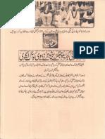 Aurat Par Tashadud |/Woman PunishmenT 11189