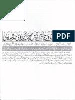 Aurat Par Tashadud |/Woman PunishmenT 11193