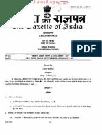 Vijaya Bank Pension Regulation 1995
