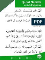 qunut nazilah palestina.pdf