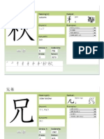 Kanji F-mock w Kanji Alive