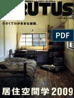 09 | BRUTUS | - | 662 | Japan | - | Vivienda de acero y madera Ranón | pg. 57