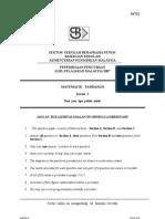 SPM Percubaan 2007 SBP Add Maths Paper 2