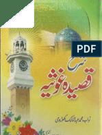 Sharha'e Qaseedah Ghausia [Urdu]