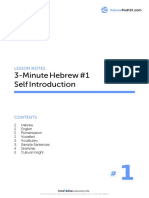 Hebrew 101