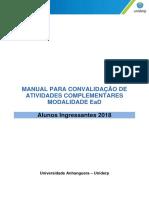 REGULAMENTO atividades complemetares  2018.1 Ingressantes.docx