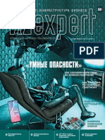 IT-Expert 2019 01.pdf