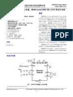 AW8738.pdf