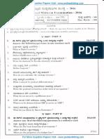 2nd PU Economics Nov 2017