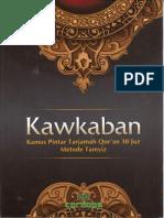 Kamus Kawkaban