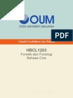 HBCL1203_Cina.pdf
