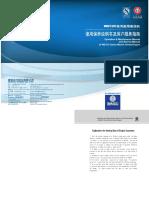 wd12-manual.pdf