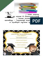 INVITACIONES CLAUSURA.docx