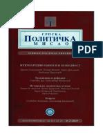 VIZANTIJA...pdf
