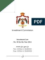 Jordan Investment Law Eng