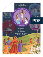 Stations of the Cross - Version 10 - Tamil