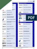 HK Part 1 Режущий инструмент.pdf