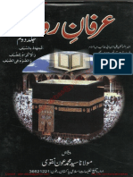 Irfan-e-Roza.pdf