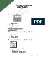 bt 2 kertas 1-1.pdf