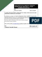 Corrigendum in Registration Code Generation_PGJuly2019
