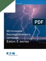 21f88be62e46c8af2bfb6899656919cc.pdf