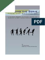 Building the Serve
