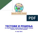 srpski_opstinsko_2014_komplet.pdf