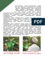 Marathinodu_Prarthikkunna_Muslyakal