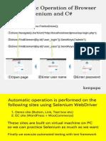 Automatic Operation Browser Selenium c