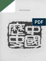 972_12_Bibliografia_e_Indice_analitico.pdf